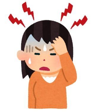 頭痛(大杉)_f0354314_23024677.jpeg