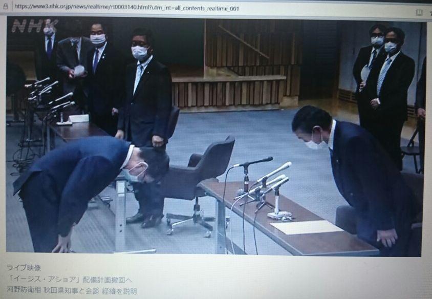 防衛大臣が謝罪_f0081443_21263628.jpg