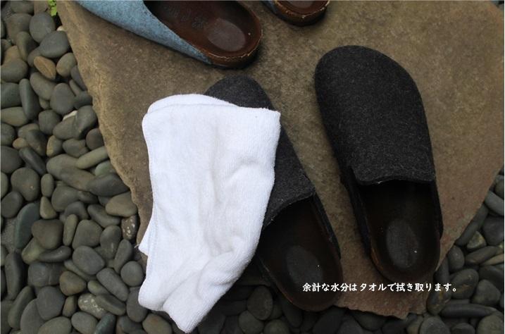 今年もウタマロでビルケンシュトックを洗う_e0343145_22242547.jpg