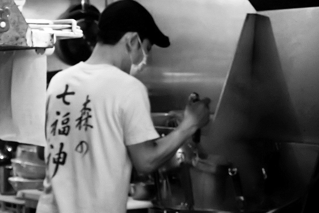 森町「7福神」で森つけ麺_e0220163_16163220.jpg