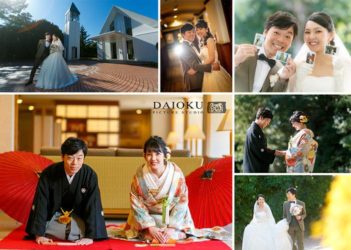 結婚式の前撮り 鳥羽国際ホテルにて_c0224169_11532585.jpg