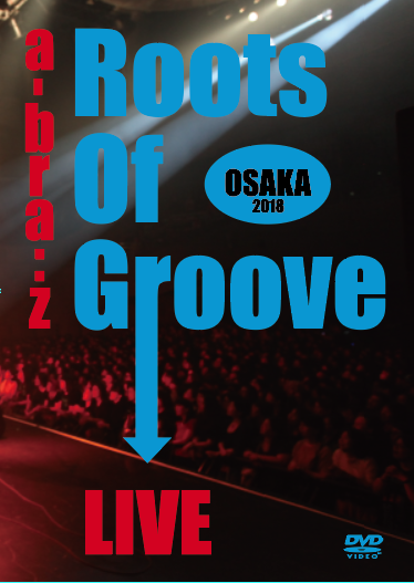 「Roots Of Groove 2018 In OSAKA」DVD、販売開始!_a0182479_22545790.png