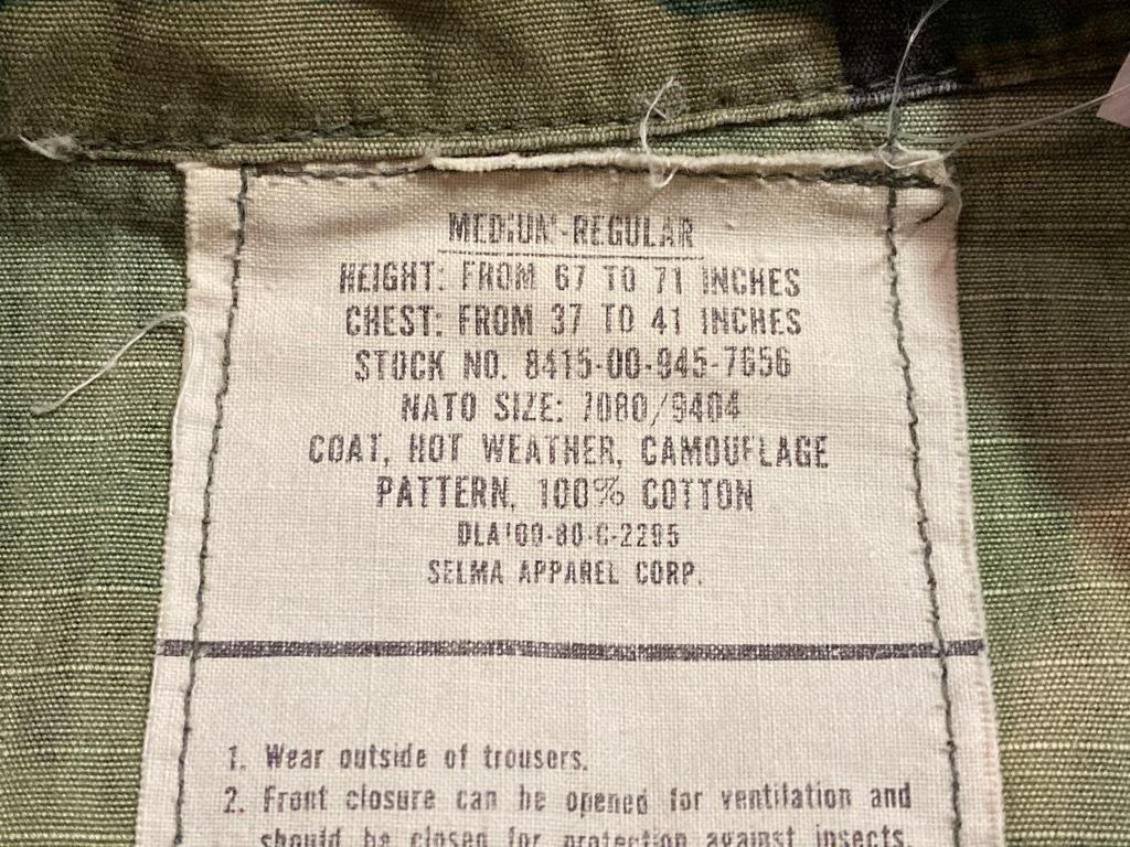 マグネッツ神戸店 ヴェトナム戦争時代に活躍したERDLカモ!_c0078587_13271766.jpg