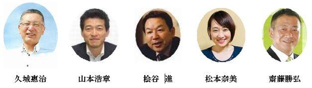 益田市の選挙_e0128391_1033430.jpg