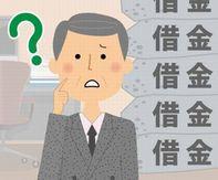 益田市の選挙_e0128391_19534183.jpg