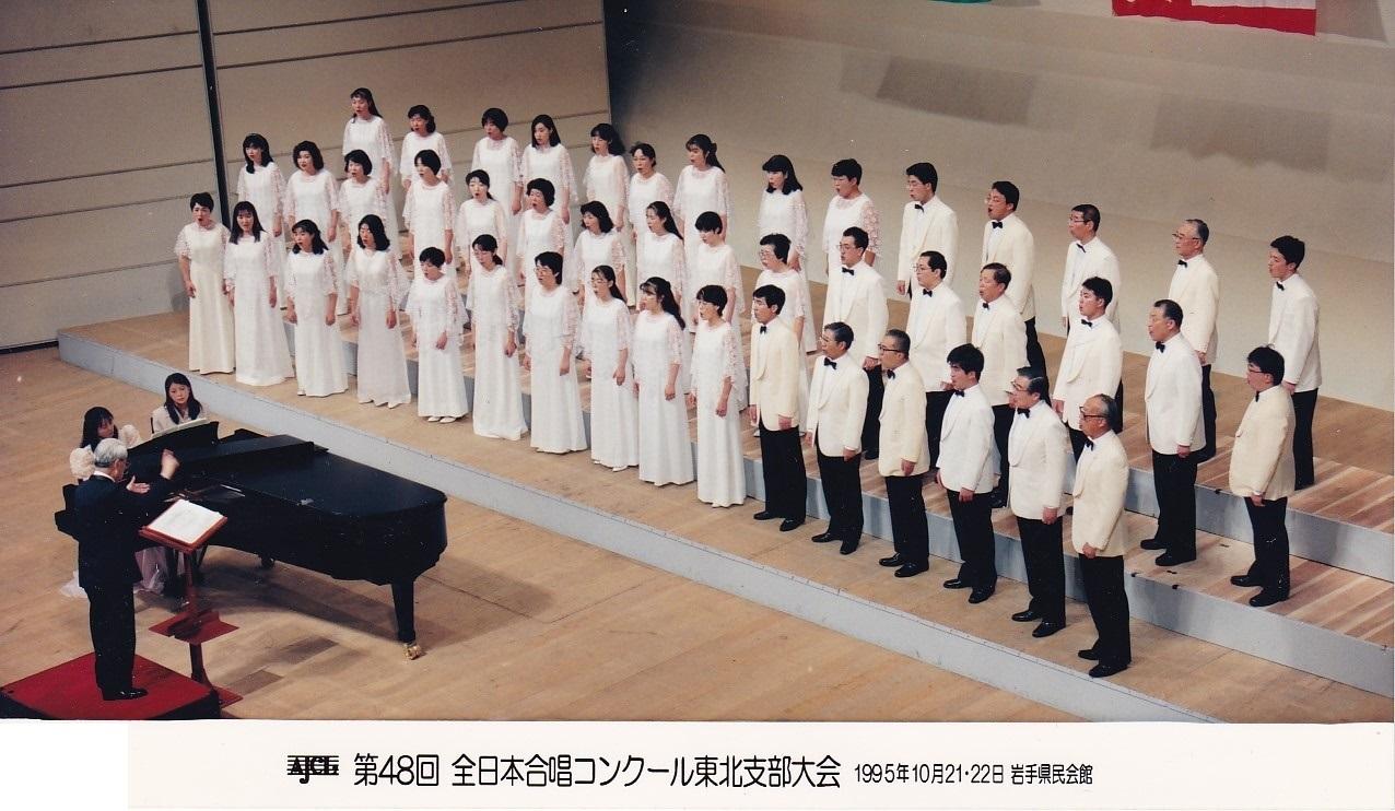 第48回全日本合唱コンクール_c0125004_21251754.jpg