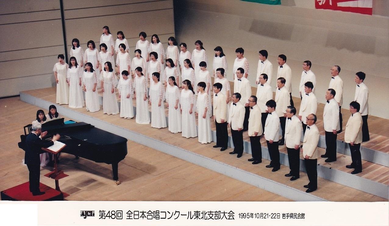 第48回全日本合唱コンクール_c0125004_21253173.jpg