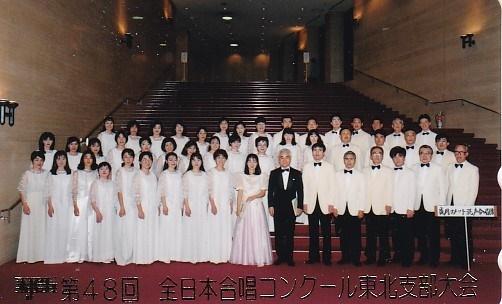 第48回全日本合唱コンクール_c0125004_21272860.jpg