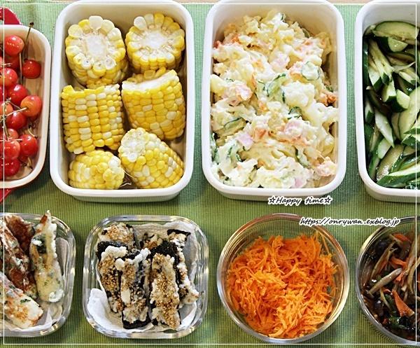 鮭とと大葉のおむすび弁当と作りおきと普通の紫陽花♪_f0348032_15340754.jpg