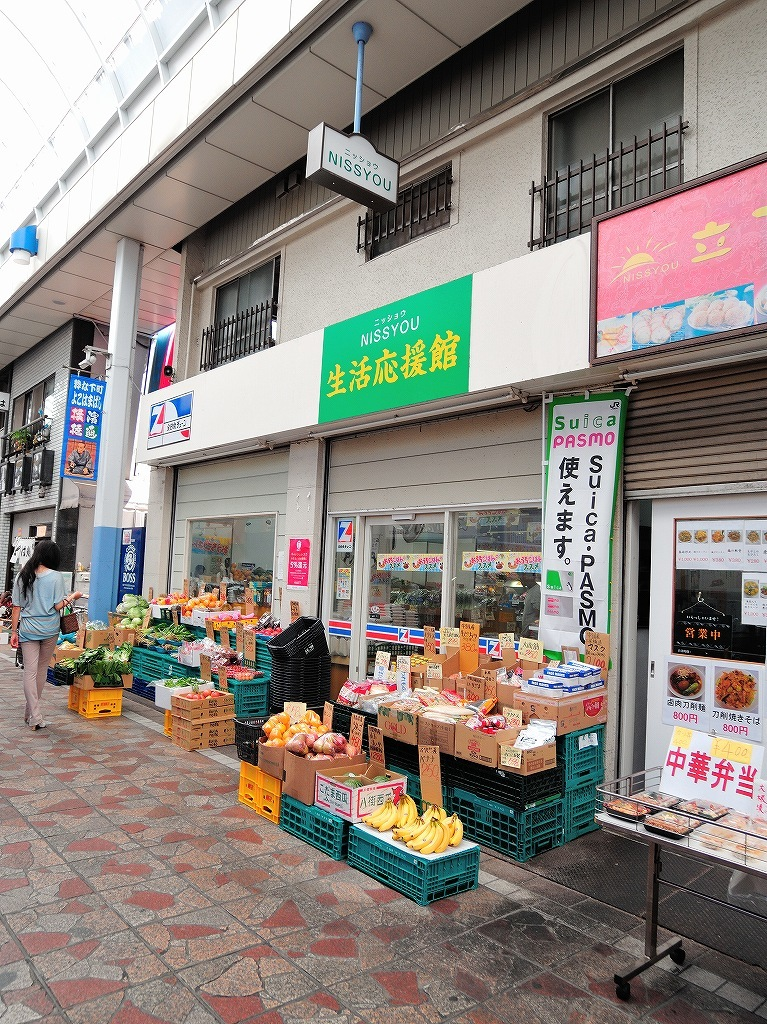 ある風景:Yokohamabashi Shopping District@Jun 2020 #6_c0395834_22023560.jpg
