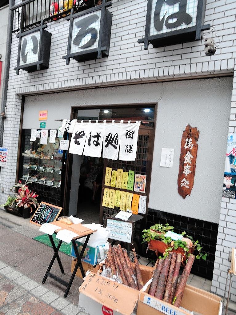 ある風景:Yokohamabashi Shopping District@Jun 2020 #6_c0395834_22023637.jpg