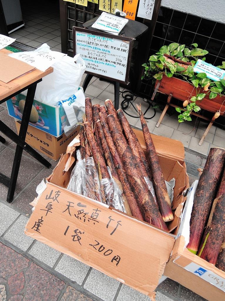 ある風景:Yokohamabashi Shopping District@Jun 2020 #6_c0395834_22023679.jpg
