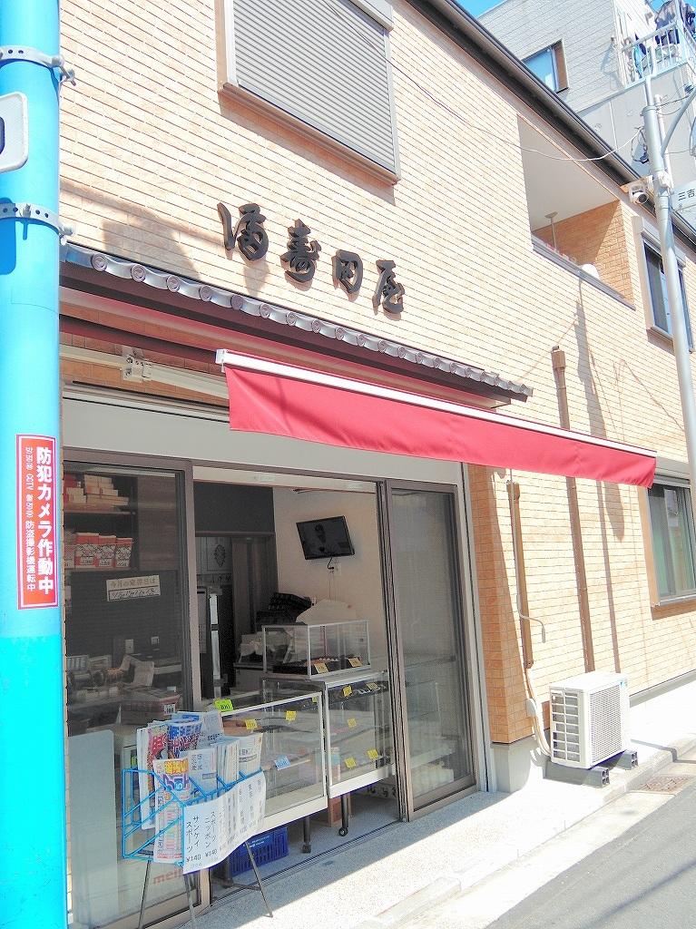 ある風景:Yokohamabashi Shopping District@Jun 2020 #6_c0395834_22023681.jpg