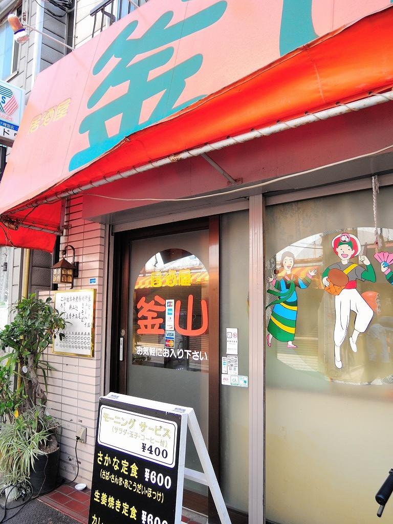 ある風景:Yokohamabashi Shopping District@Jun 2020 #6_c0395834_22023774.jpg