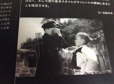 清水宏「ともだち」「京城」横山準李聖春 : 昔の映画を見ています