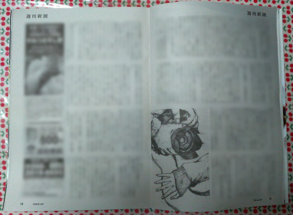 週刊新潮「雷神」挿絵 第23回〜24回_b0136144_01314236.jpg