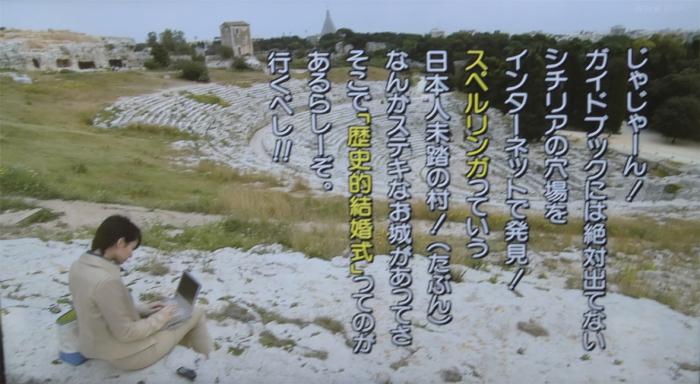 シチリア空と石の祝祭_f0103459_11510435.jpg