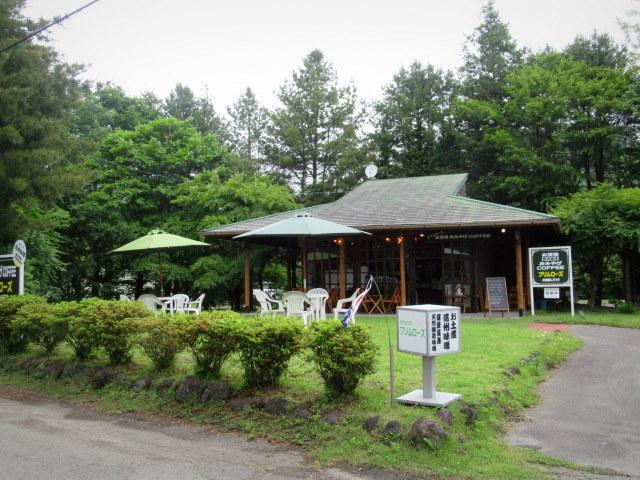 Maison de Lila のフリマ * NAGAYA-KARUIZAWA♪_f0236260_16221555.jpg