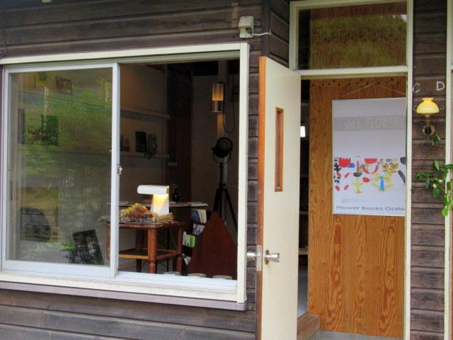 Maison de Lila のフリマ * NAGAYA-KARUIZAWA♪_f0236260_16230038.jpg