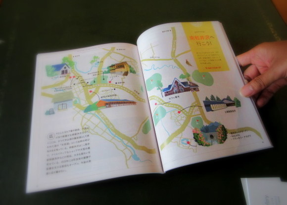 Maison de Lila のフリマ * NAGAYA-KARUIZAWA♪_f0236260_16285605.jpg