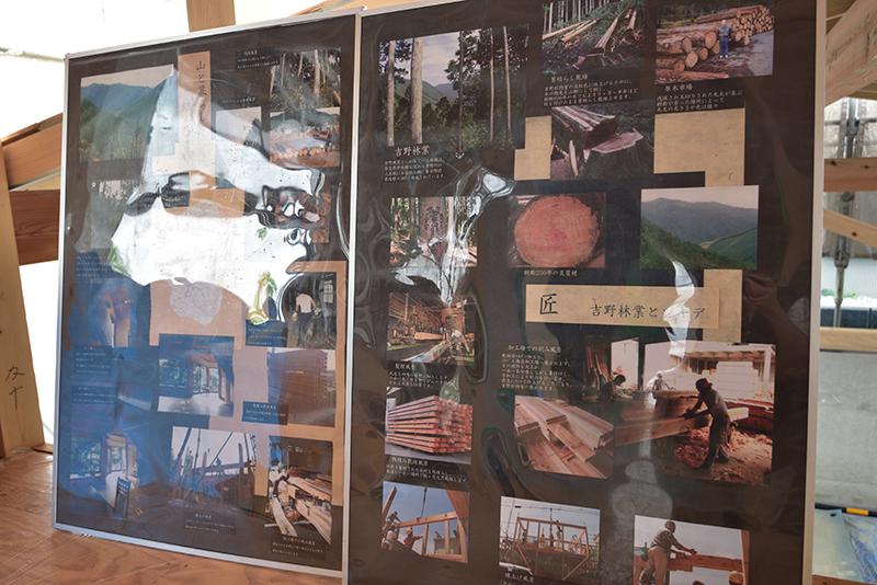 安全で快適な家づくりを学ぶ 「木津川市 構造・住まい手見学会」_e0164563_10542811.jpg
