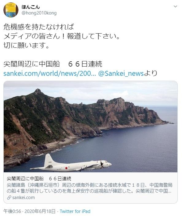 日本は犯罪について厳しく処罰すべき_d0044584_09590383.jpg