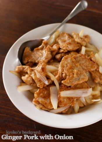 生姜焼き風の豚肉と玉ねぎの炒めもの_b0253205_07275436.jpg