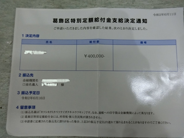 6月23日(火)_d0278912_22414129.jpg