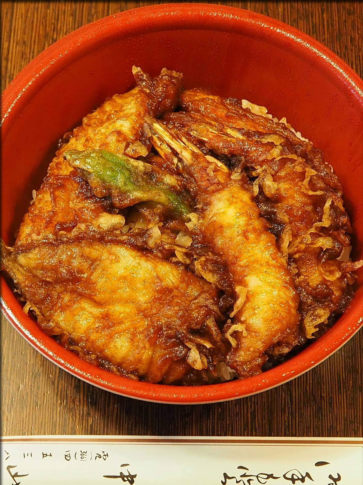 天ぷら 中山の黒天丼をテイクアウト@日本橋人形町_b0054329_09222147.jpg