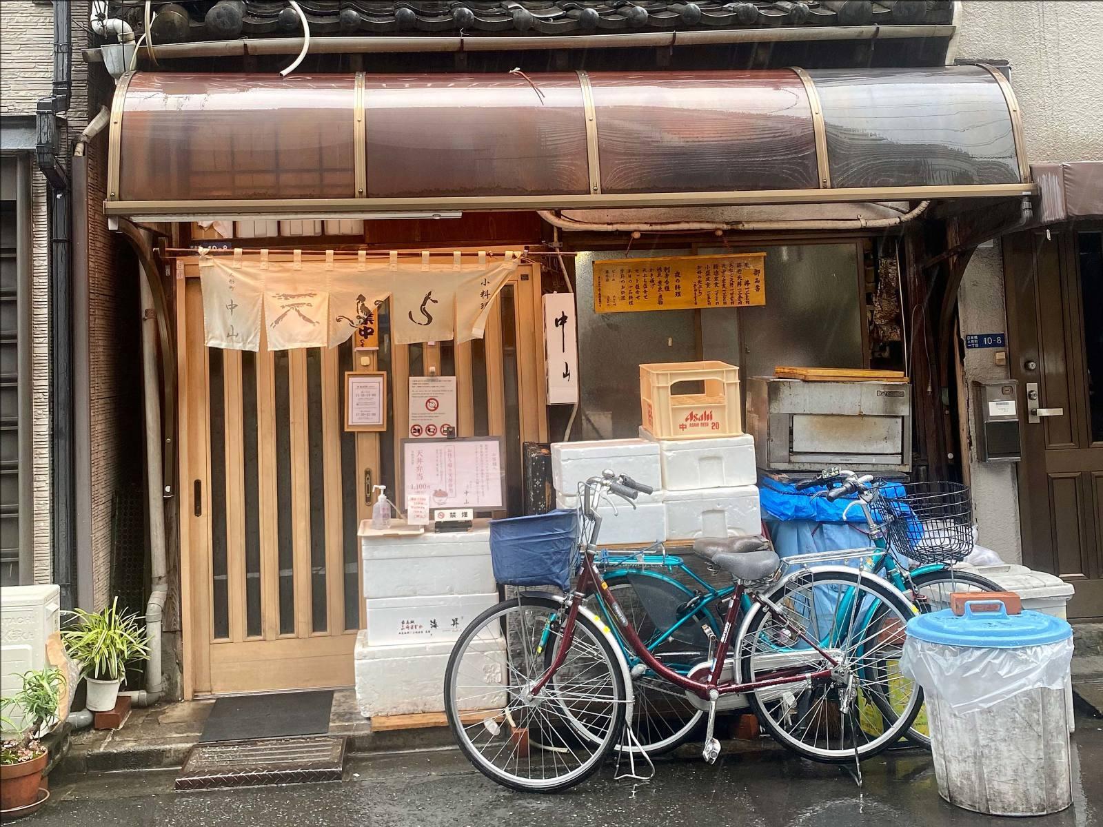 天ぷら 中山の黒天丼をテイクアウト@日本橋人形町_b0054329_09230392.jpg