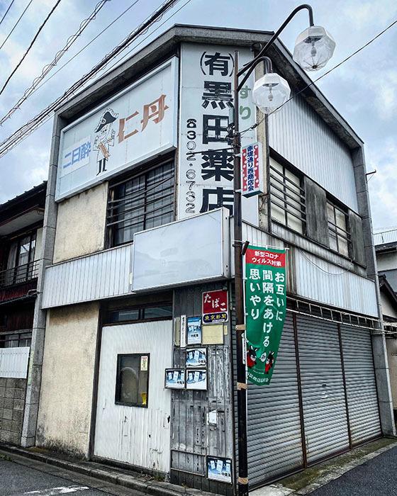 世田谷区桜上水 / iPhone 11_c0334533_17123395.jpg