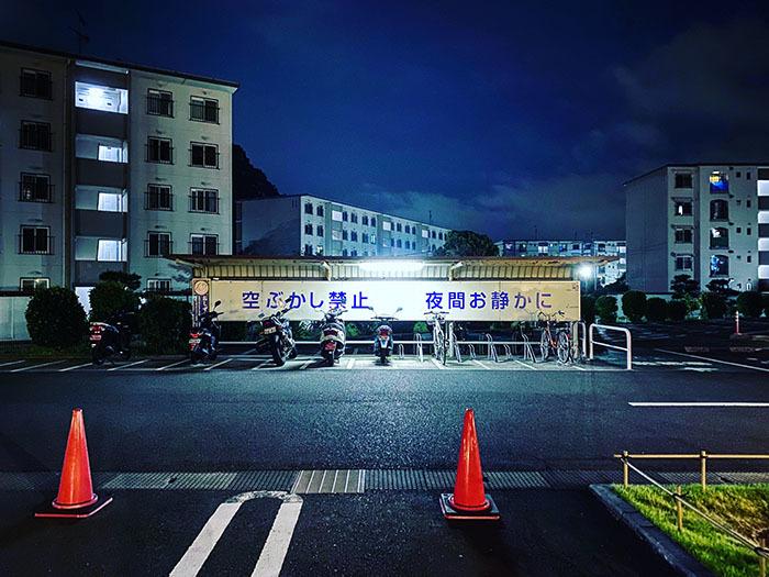 横須賀市馬堀海岸 / iPhone 11_c0334533_17271513.jpg