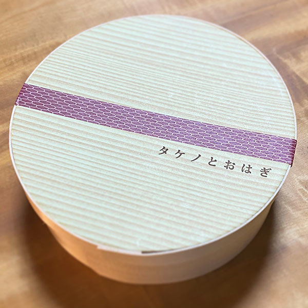 タケノとおはぎ_c0334533_17415567.jpg