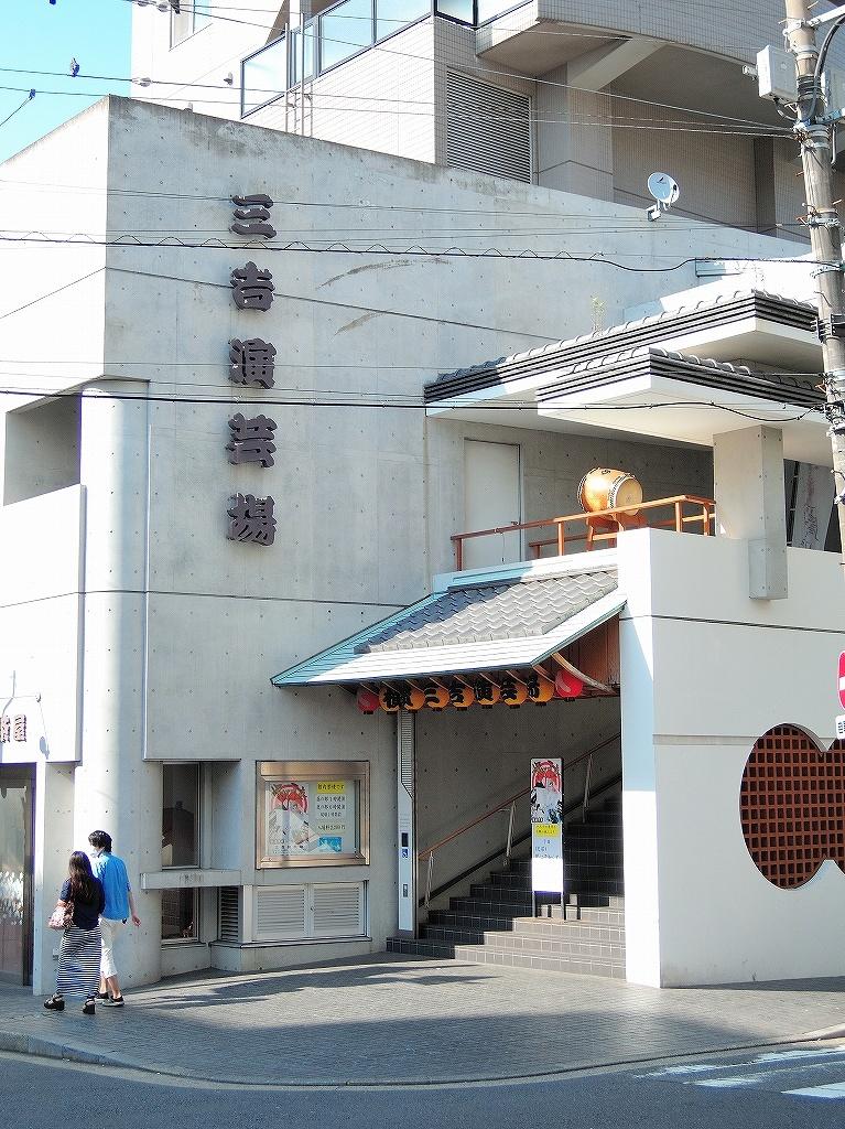 ある風景:Yokohamabashi Shopping District@Jun 2020 #7_c0395834_22375350.jpg