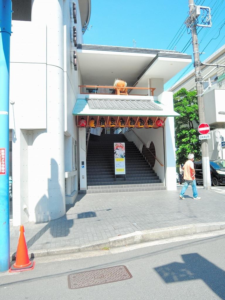 ある風景:Yokohamabashi Shopping District@Jun 2020 #7_c0395834_22375365.jpg