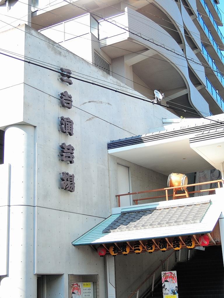 ある風景:Yokohamabashi Shopping District@Jun 2020 #7_c0395834_22375422.jpg