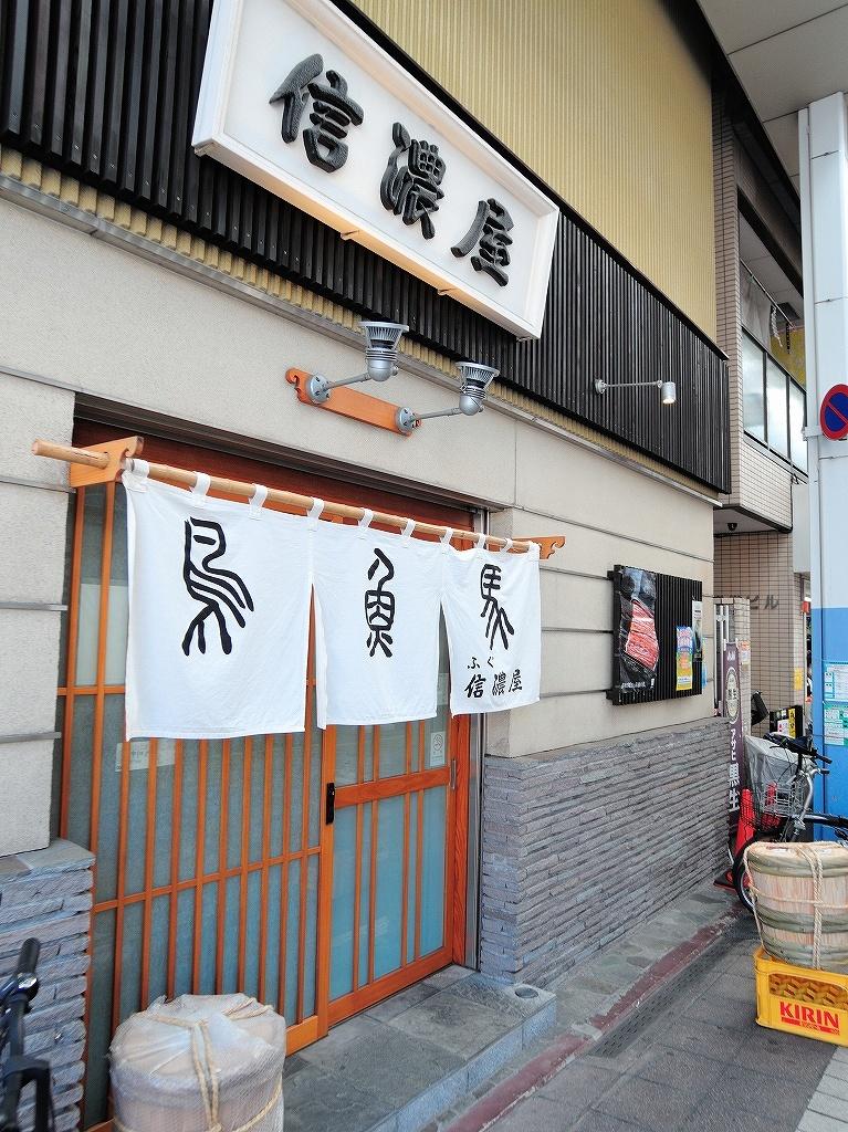 ある風景:Yokohamabashi Shopping District@Jun 2020 #7_c0395834_22375493.jpg