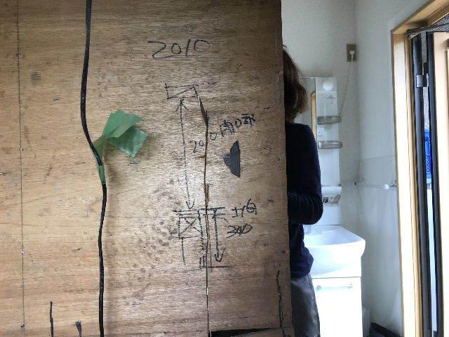 浴室解体2日目  総重量1.5トン_f0031037_18400321.jpg