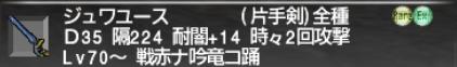 【ウォンテッド125】デマサルデーゲン【Bakunawa】_e0401547_20200475.png