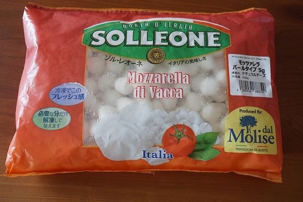 コストコレシピ(ソル・レオーネ モッツァレラ、マーブルシュレッドチーズ)_d0269651_15292708.jpg
