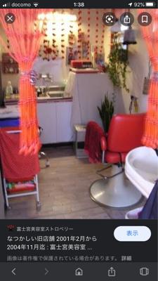 最後に旧店舗のシャンプーエリア、洗い物のシンクと、洗濯機も置ける、最小スペースで構成_c0083072_10243693.jpg