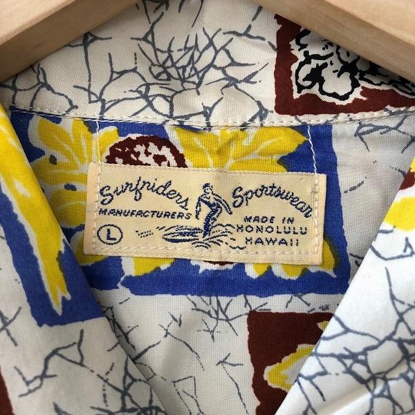 Surfrider Sportswear Silk Hawaiian Shirt_c0146178_13310353.jpg