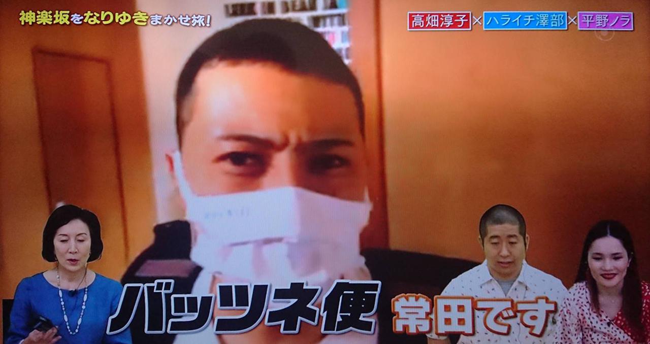 フジテレビ なりゆき街道旅 2020/06/07 06/21 放送予定 撮影協力!_d0099181_20304226.jpg