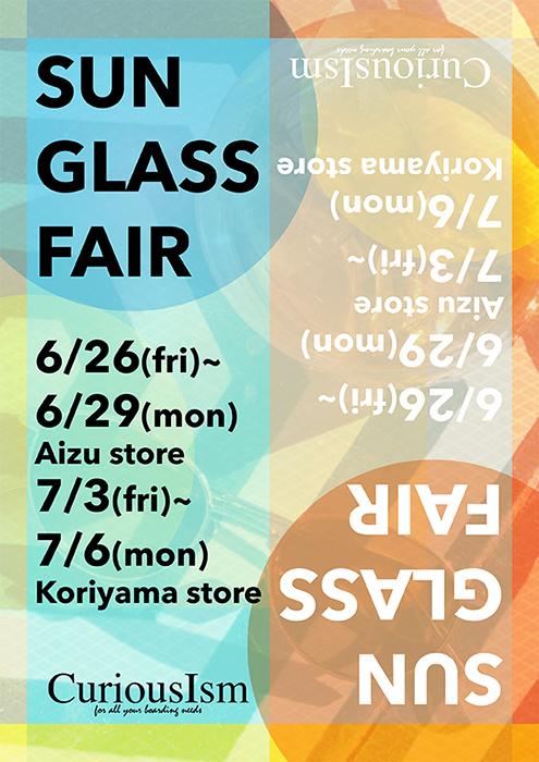 RAEN POP-UP STORE in KORIYAMA!!_d0085095_16284078.jpg