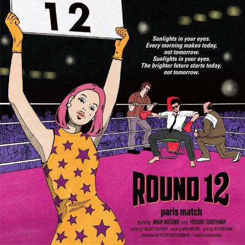 ROUND 12リリース!_e0123401_13512495.jpg