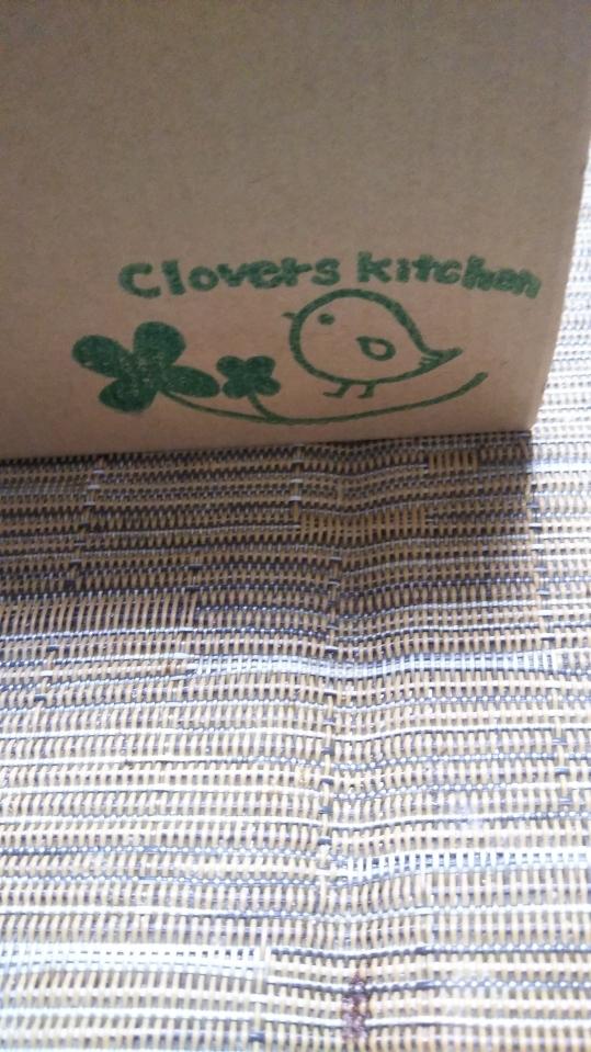 クローバーズキッチン_f0076001_22271744.jpg