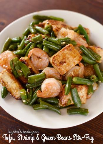 豆腐、エビ、いんげんのハラペーニョ醤油麹炒め_b0253205_05391988.jpg
