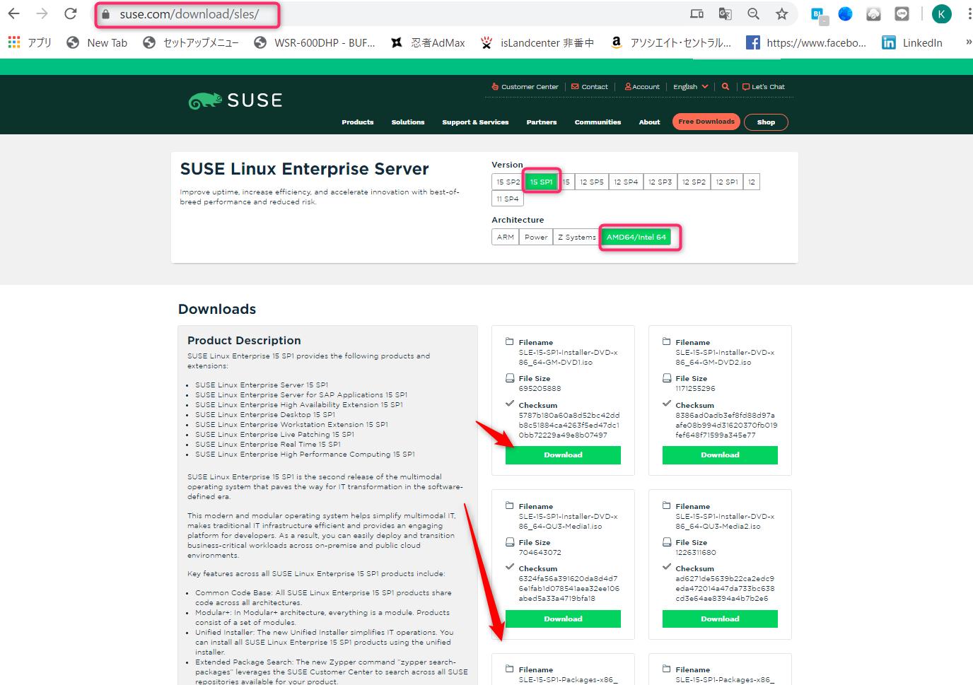 WLS2 SUSE Linux Enterprise (SLE15sp1)  GNOME 環境とコンパイラを導入_a0056607_11084760.png