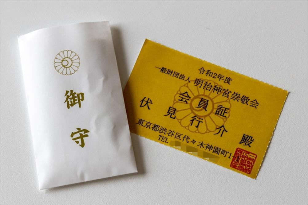 明治神宮も大変なのでした。 東京Step3_12    6月23日(火) 6954_b0069507_04562826.jpg