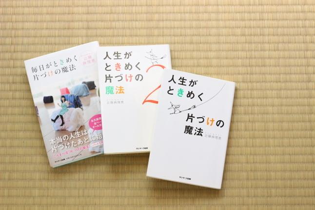 Yukoの「片づけレッスン・相談会・ワークショップ」のご案内_f0354014_21592325.jpg